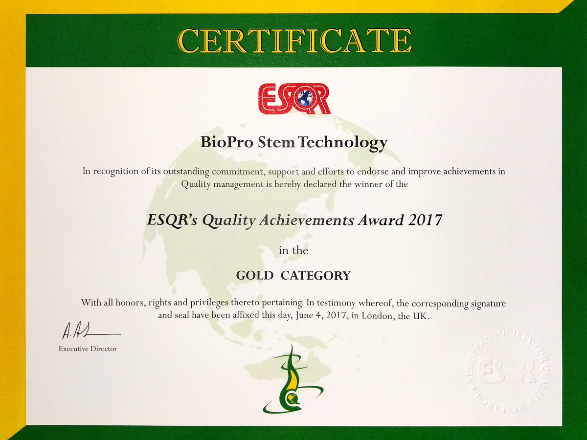 ESQR's Quality Achievements Awards 2017